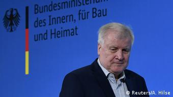 Министр внутренних дел Германии Хорст Зеехофер
