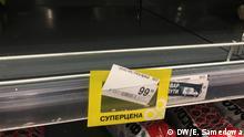 Russland leere Regale in einem der Läden in Moskau