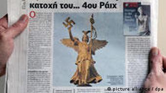 Deutsch-Griechischer Medienstreit Hakenkreuz