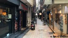 Indien Delhi | Coronavirus | Verbot von Versammlungen