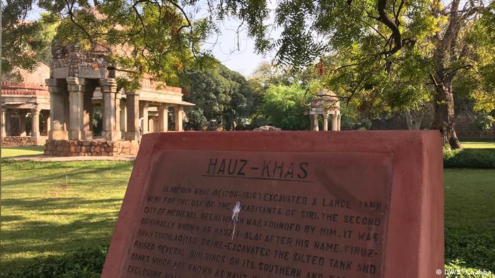 Hauz Khas ruins in New Delhi