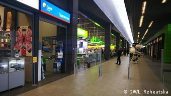 В ТЦ в Киеве мало покупателей