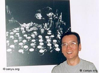 به لیو شیائوبو، ناراضی سیاسی چینی