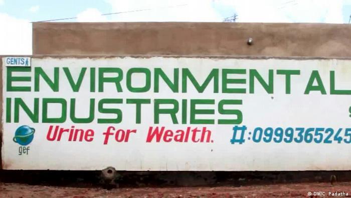 Urine for Wealth, Lilongwe, Malawi (DW/C. Padatha)