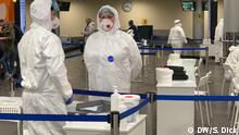 Ankuft Terminal in Flughafen Scheremetyevo in Moskau während der Pandemie COVID-19 DW, Sergey Dick, 17. März 2020 in Moskau