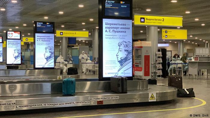 Эпидемиологический контроль в аэропорту Шереметьево в Москве, 17 марта 2020 года