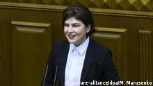 Iryna Venedyktova Ukraine