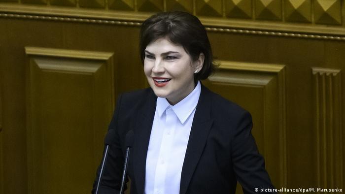 Ірина Венедіктова (архівне фото)