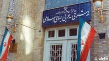 Irans Auswärtiges Amt