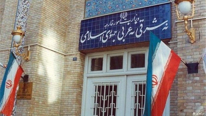 وزرات خارجه ایران با احضار سفیر مجارستان، به اخراج دانشجویان ایرانی از این کشور و بدرفتاری با آنها واکنش نشان داد