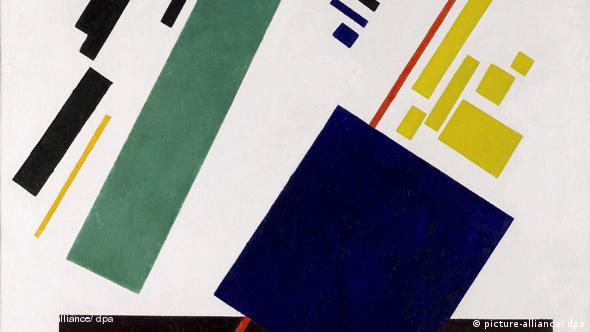 Kazimir Malevich's Suprematist Composition (picture-alliance/ dpa)