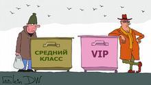 Karikatur von Sergey Elkin. Thema: Putin über die Mittelschicht in Russland. Stichworte: Sergey Elkin, Russland, Putin, Mittelschicht Bildbeschreibung: Karikatur - neben einer dunklen Tonne Mittelschicht steht ein verarmter Mann, ein reicher - neben der Rosatonne VIP