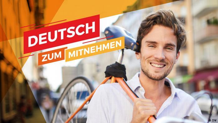 Logo Deutsch zum Mitnehmen: Ein Mann trägt ein Fahrrad über der Schulter