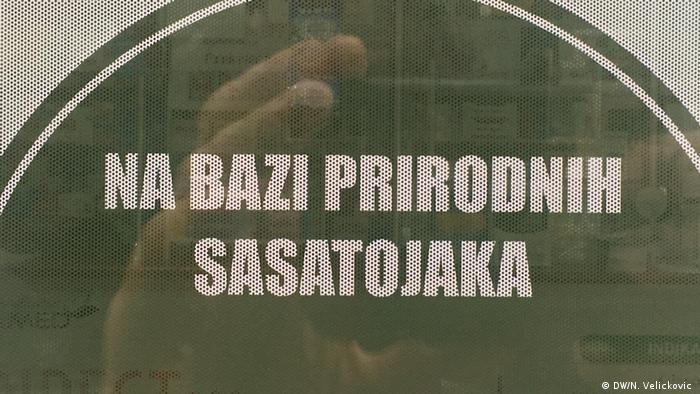 Bosnien-Herzegowina Detail einer Werbung