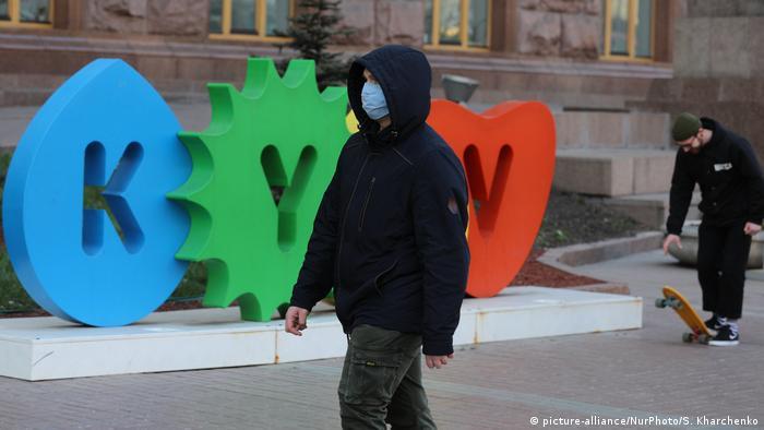 До цього режим надзвичайної ситуації в Україні було оголошено в низці областей та Києві