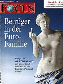 Focus cover with Venus statue making obscene hand gesture