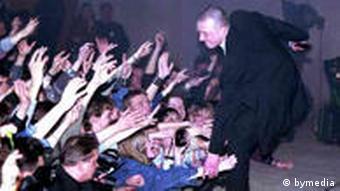 На концерте группы Нейро Дюбель