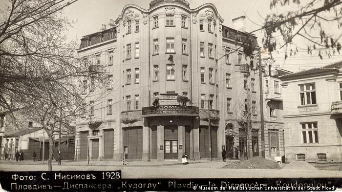 Домът за благотворителност и народно здраве в Пловдив, създаден от Димитър Кудоглу
