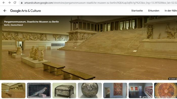 На платформі Google Arts and Culture можна відвідати Пергамський музей у Берліні