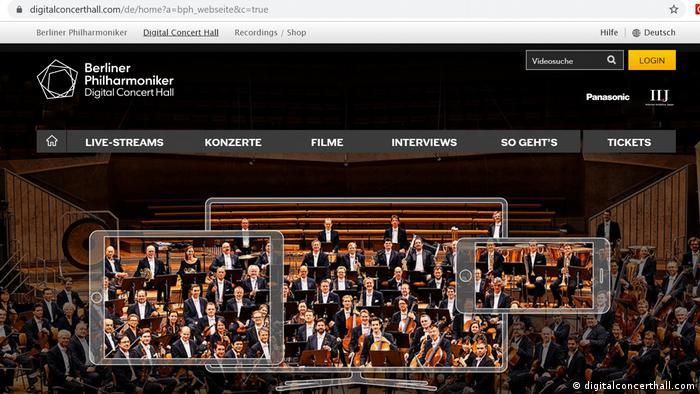 Берлінський філармонічний оркестр на сайті Digital Concert Hall