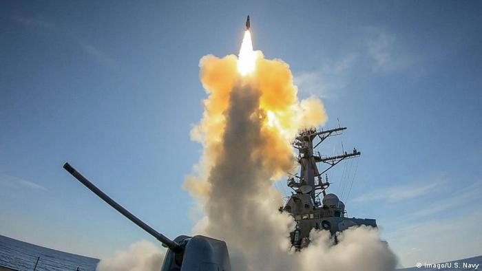 Взлетающая ракета