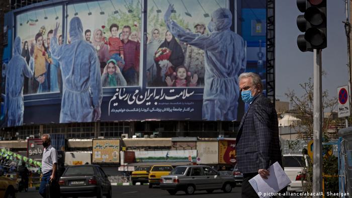تصویری آرشیوی از تهران در اواخر اسفند ۱۳۹۸