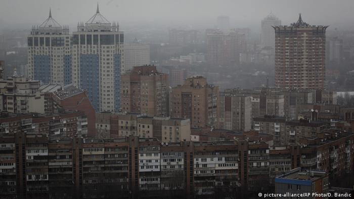 Донецьк (архівне фото)