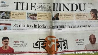 Indien Kalkutta Lockdown Zeitungen (DW/P. M. Tiwari)