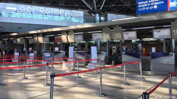 Пустой зал регистрации в аэропорту Внуково