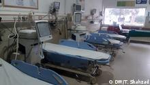 Pakistan Coronavirus PIC Hospital in Lahore