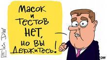 Karikatur Sergey Elkin