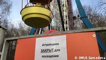 Russland, geschlossene Geschäfte und Freizeitparks Eine Attraktion im Vergnügungspark, geschlossen wegen Coronavirus, 29.03.2020, Moskau, Russland