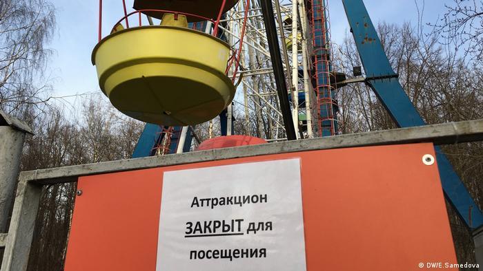Закрытые парки из-за коронавируса в Москве