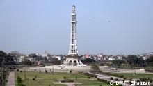 Lockdown in Lahore due to coronavirus. March 2020