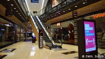 Пустой торговый центр в Берлине