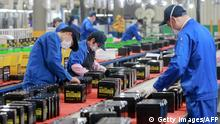 China Huaibei Batterie Produktion