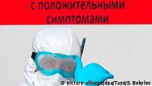 Russland Moskau | Coronavirus | Paramediziner