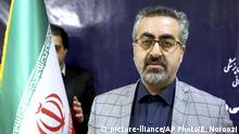 Iran Kianoush Jahanpour