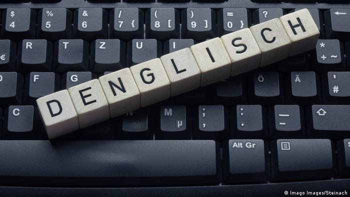 Symbolbild Denglisch | Tastatur