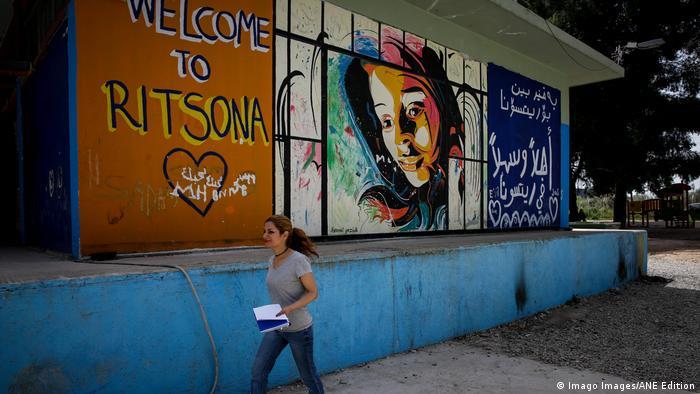 Coronavirus Griechenland Flüchtlingslager Ritsona
