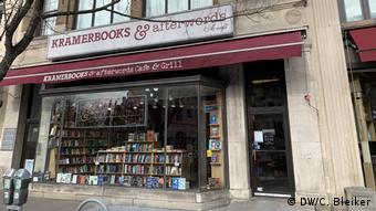 Κλειστό το βιβλιοπωλείο Kramerbooks στην Ουάσιγκτον