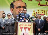 تواصل عمليات  فرز الأصوات في العراق والمالكي مستمر في التقدم على منافسيه