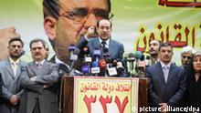 Symbolbild Wahlen in den Irak