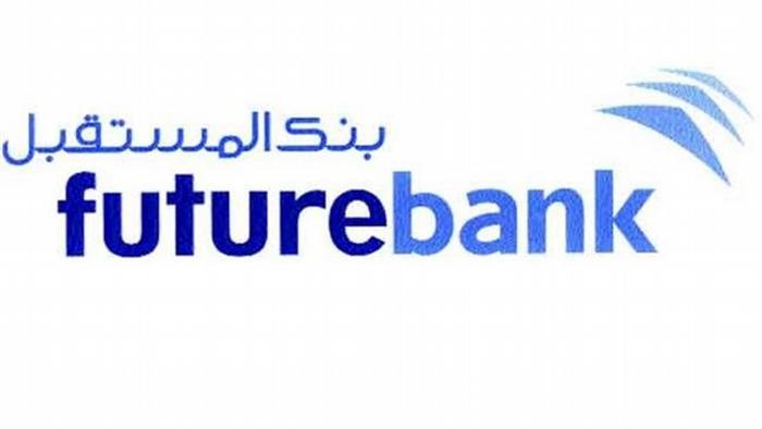 دادستانی بحرین علیه بانک مرکزی و چند بانک دیگر ایران شکایت کرد