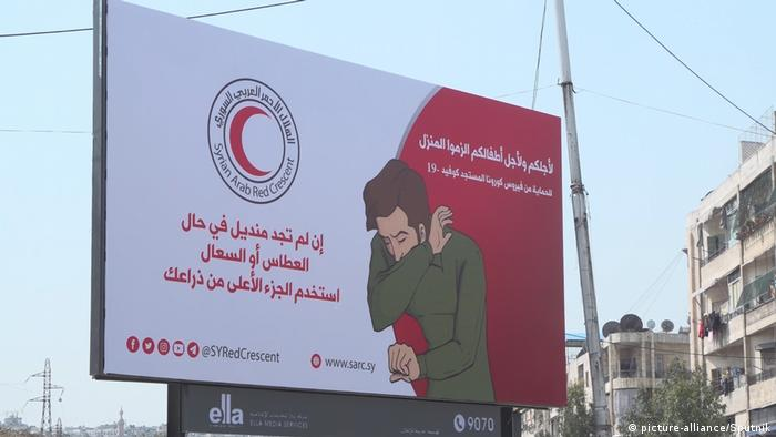Syrien Latakia Coronavirus   Hygiene Plakat