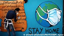 Palästina BG Gaza Corona-Pandemie