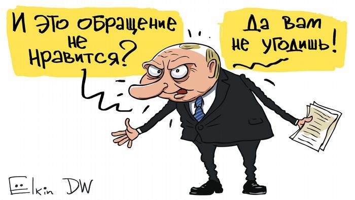 Карикатура на карикатуры об Эрдогане   Пикабу   394x700