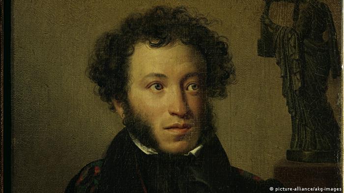 Alexander Pushkin (picture-alliance/akg-images)