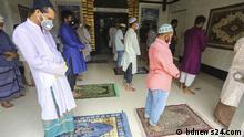 Jumma prayers at Dhaka amid coronavirus pandemic. Copyright: bdnews24.com