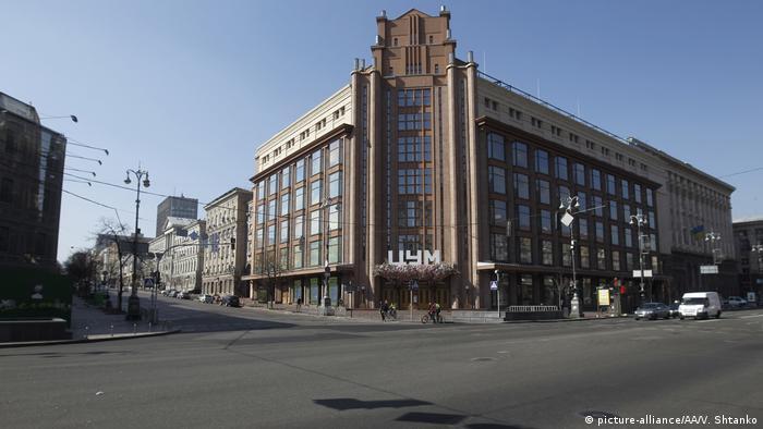 Центр Києва під час карантину (архівне фото)